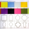 mondriaan-kleuren-en-vormen