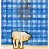 Maurice Christo van Meijel: zonder titel, 22-VI-2005, inkt en potlood op handgeschept papier, 97 x 77 cm (collectie AKZO-Nobel)